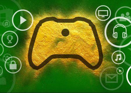 Xbox Live Rewards devient Microsoft Rewards en juin 2018
