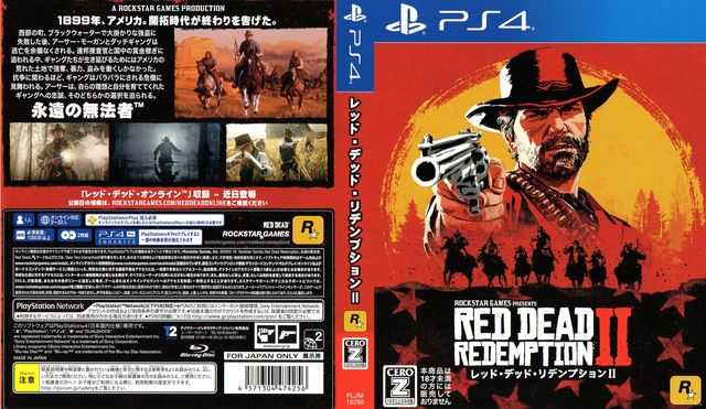 Red Dead Cover