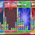 Puyo Puyo Champions : le trailer de lancement