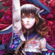 13 dlc gratuits pour Bloodstained : Ritual of the Night