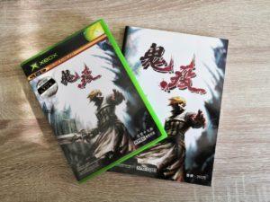 Daemon-Vector-Xbox