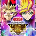 yu-gi-oh-legacy-of-the-duellist-link-evolution