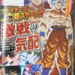 Dragon-Ball-FighterZ-Son-Goku-Ultra-Instinct-V-Jump