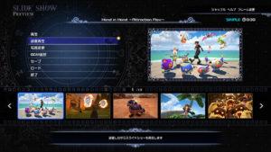Kingdom-Hearts-III
