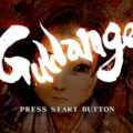 guwange-title-screen
