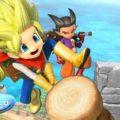 Xbox Game Pass : Dragon Quest Builders 2 intègre le service aujourd'hui !