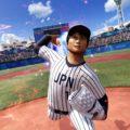 Le baseball dans le jeu officiel des JO 2020
